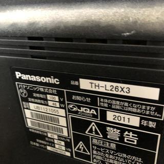 Panasonic  26インチ  液晶テレビ TH-L26X3 - 売ります・あげます