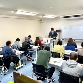 【10月開講】0円から取得できる!介護職員初任者研修