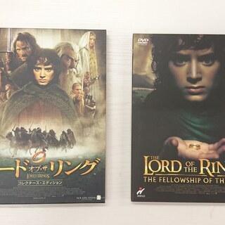 中古 DVD ロード・オブ・ザ・リング コレクターズ・エディション