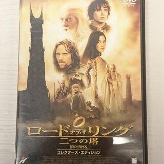 中古 DVD ロード・オブ・ザ・リング 二つの塔 コレクターズ・...