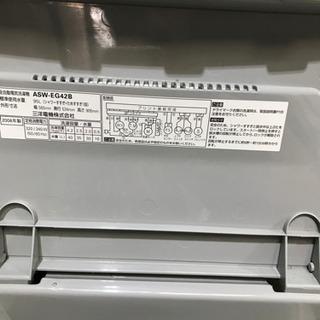 サンヨー SANYO it's 洗濯機 ASW-EG42B 2008年製 4.2Kg − 熊本県