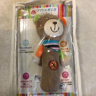 赤ちゃんおもちゃセット - 子供用品