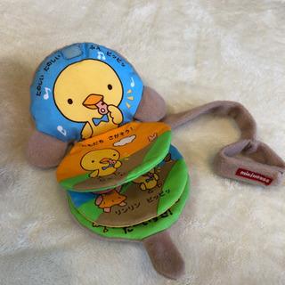 赤ちゃんおもちゃセット − 広島県