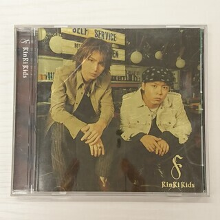 中古 KinKi Kids ❘ F album