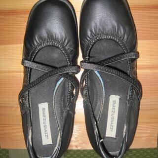 靴 LLサイズ