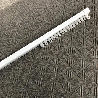 カーテンレール 105cm~