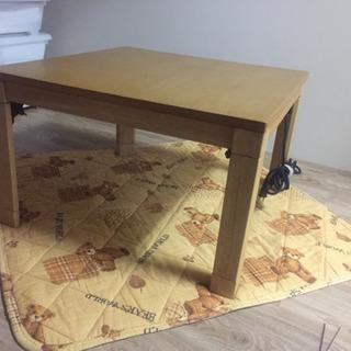 中古良品◎ローテーブル、ミニコタツ、コタツ敷きパッド&省スペース...