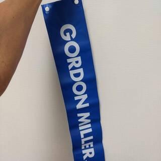 GORDON MILLER 車用傘ホルダー