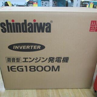 新ダイワ インバーター発電機 IEG1800M 未使用