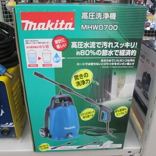 マキタ 高圧洗浄機 MHW0700 新品