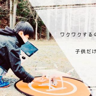 京都、滋賀でドローン講習‼️