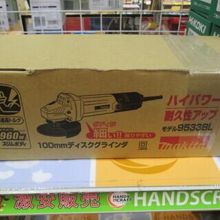 マキタ ディスクグラインダ 6533BL 未使用