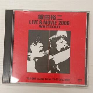 中古 織田裕二 LIVE&MOVIE『2000』 WHITEOUT