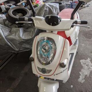 ツバメイータイム 電気バイク 50cc