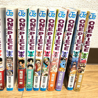 ONE PIECE 漫画セット
