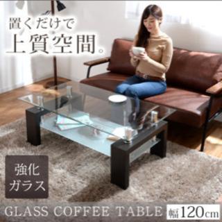 センターテーブル お洒落テーブル ローテーブル 木製 ガラス 棚...