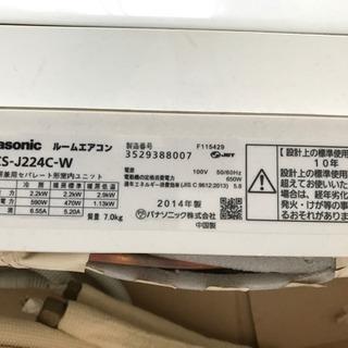 【決まりました】Panasonic エアコン CS-J224C-W