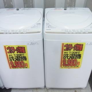 東芝 4.2K洗濯機 2015年製造 AW-4S2 数に限りがあ...