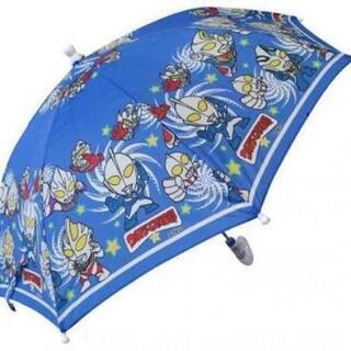 ウルトラマンの傘☂