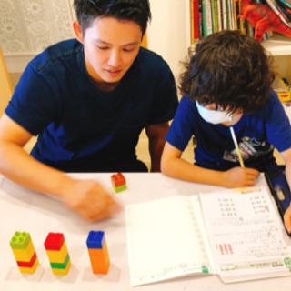 【算数・数学】苦手な子専門の個別指導塾/数楽の家