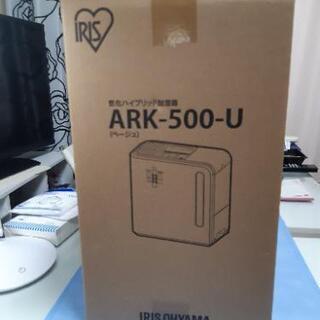 気化ハイブリッド加湿器ARK-500-U