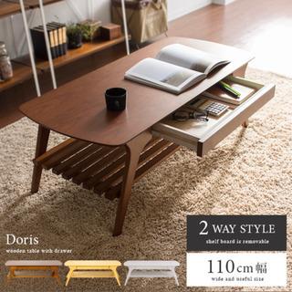 高デザイン性 ウッドテーブル