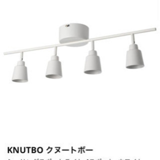 IKEA シーリングスポットライト