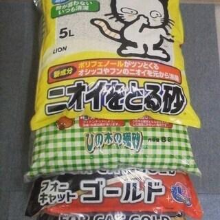 猫の砂 4袋