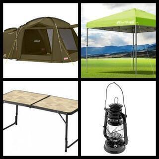 キャンプ  テント タープ ランタン 道具