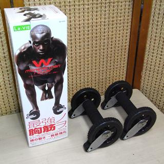 La.VIE ジョイナス W Monsterman Roller...