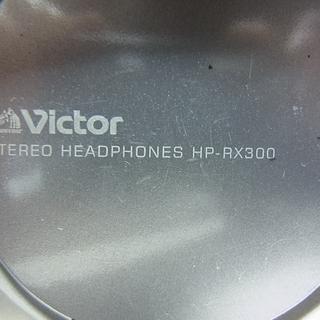 VICTOR ビクター ステレオヘッドホン HP-RX300 有線 片側3.5m - 家電