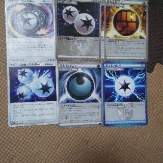 2.特殊エネルギー 7枚 ポケモンカード