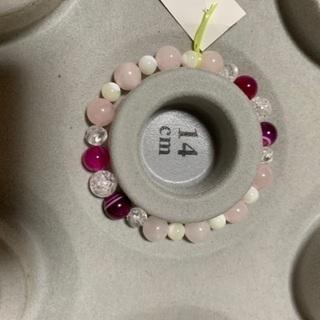 転売可⭕天然石使用。ピンク瑪瑙、ブルーオーラ商品6番、7番