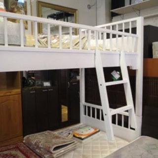 アクタス 二段ベッド「MERRY」 - 名古屋市