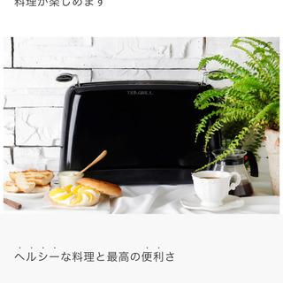 新品 【BLAUD】縦型オーブン TENGRILL ブラック ヘ...