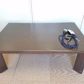 テーブル こたつ 机 動作確認済み 14年製 大きめサイズ…