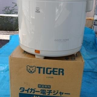 タイガー電子ジャー JHD-1800
