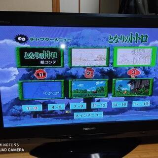 Panasonic42V型プラズマテレビ TH-42PX70SK...