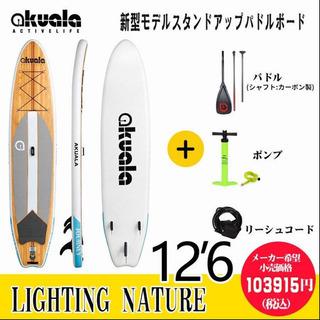 """AKUALA(アクアラ)【JOURNEY NATURE】 12'6"""""""