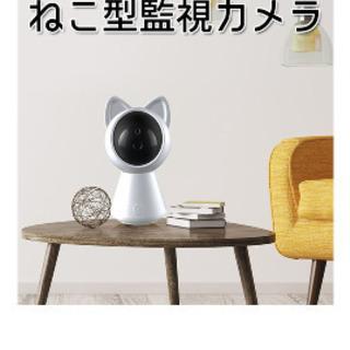 売ります★可愛い猫型見守りカメラ(黒)
