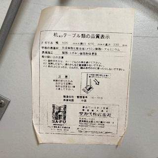 折りたたみ式 丸テーブル ローテーブル − 愛知県