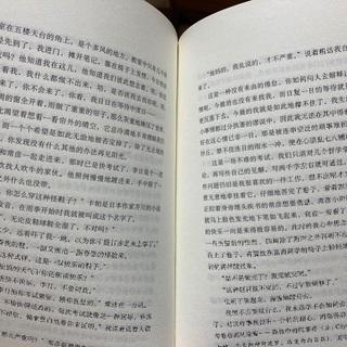 中文⇔日文翻译  中国語⇔日本語翻訳、通訳