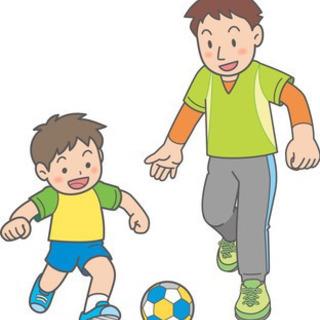 サッカー個人レッスンを行います!