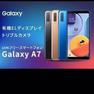 Galaxy A7 ゴールド 64 GB SIMフリー