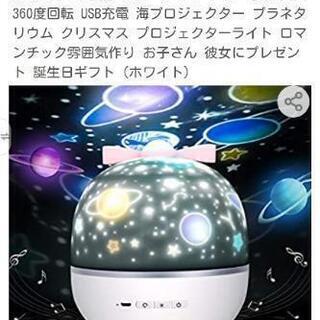 (終了)スタープロジェクターライト 星空ライト 音楽再生機能 6...