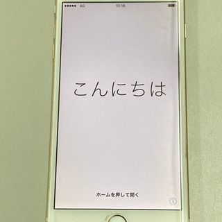 【中古美品】iPhone6plas(ゴールド)128GB