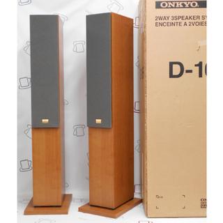 ♪ONKYO/オンキョー D-105F スピーカー 美品♪