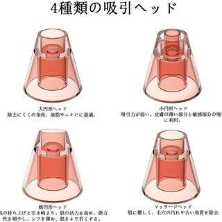 【新品・未開封】毛穴吸引器 毛穴ケア美顔器 - 生活雑貨