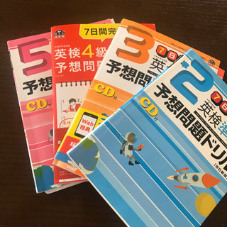 基礎英語から様々な用途に合わせて教えます(^^)子供さんから大人...