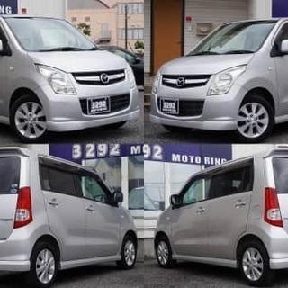 マツダ AZ-ワゴン 2WD XS😍💙💙💙2万キロ台!!!
